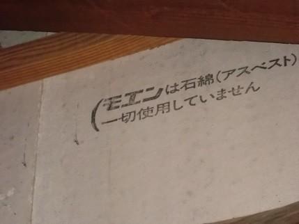 f:id:fujiwarakominka:20210403160340j:plain