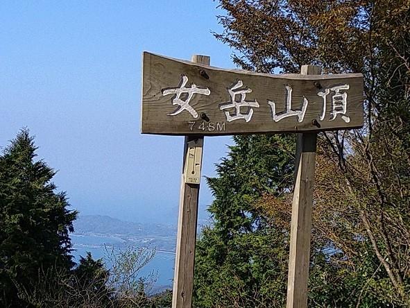 f:id:fujiwarakominka:20210409074254j:plain