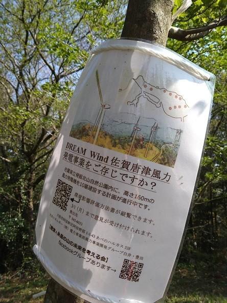 f:id:fujiwarakominka:20210409074601j:plain