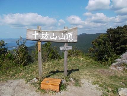 f:id:fujiwarakominka:20210418151648j:plain