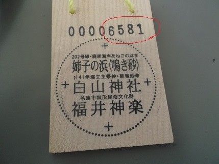 f:id:fujiwarakominka:20210418172053j:plain