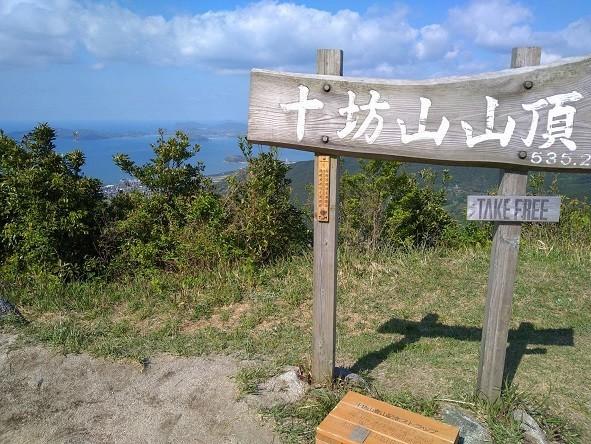f:id:fujiwarakominka:20210419073034j:plain