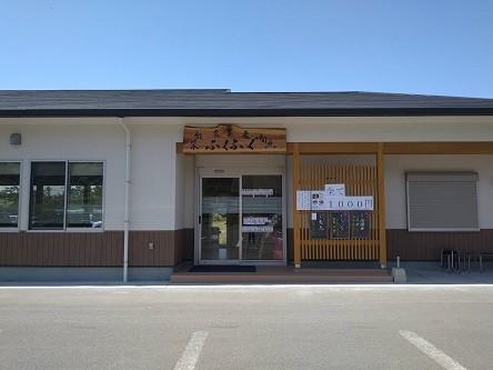 f:id:fujiwarakominka:20210501063044j:plain