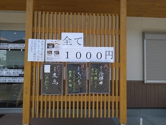 f:id:fujiwarakominka:20210501063216j:plain