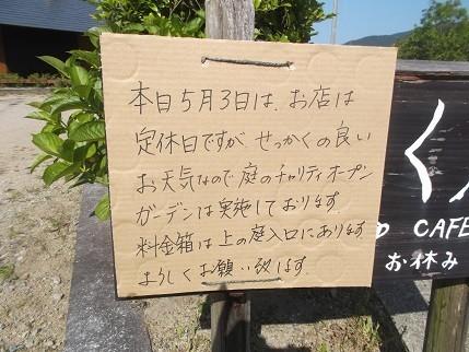 f:id:fujiwarakominka:20210503154348j:plain