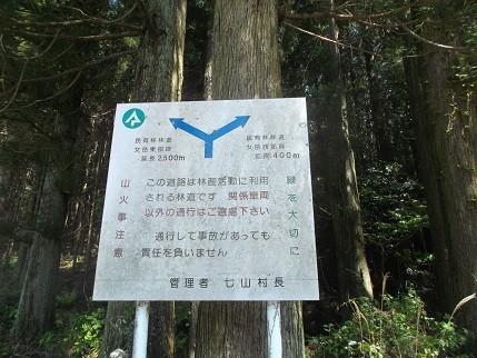 f:id:fujiwarakominka:20210505141506j:plain