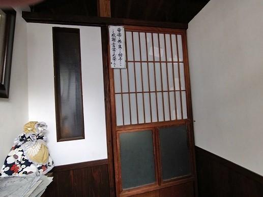 f:id:fujiwarakominka:20210511074138j:plain