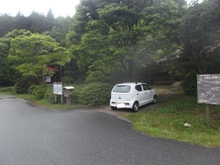 f:id:fujiwarakominka:20210516121109j:plain