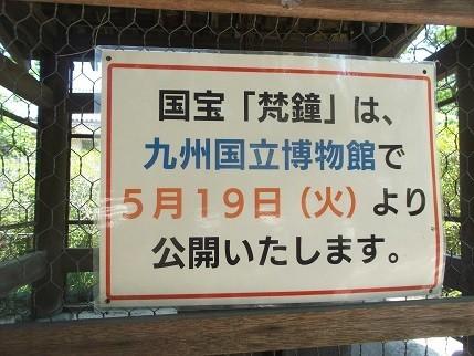 f:id:fujiwarakominka:20210523135603j:plain