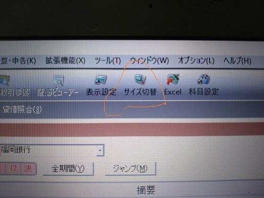 f:id:fujiwarakominka:20210615074416j:plain