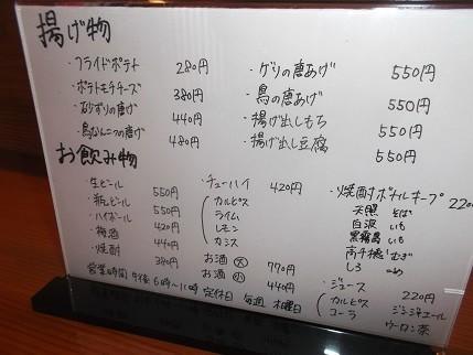 f:id:fujiwarakominka:20210713185905j:plain