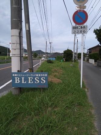 f:id:fujiwarakominka:20210725090626j:plain