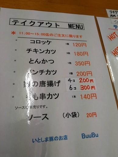 f:id:fujiwarakominka:20210815100815j:plain