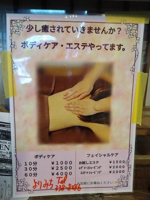 f:id:fujiwarakominka:20210824083411j:plain