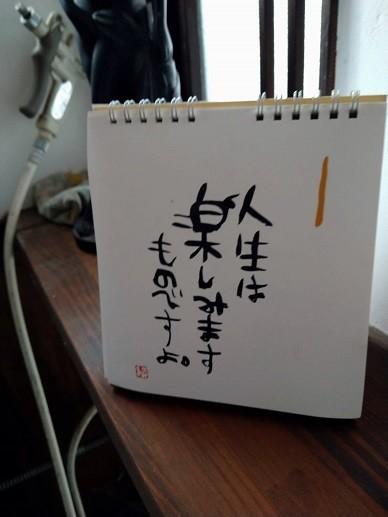 f:id:fujiwarakominka:20210903074728j:plain