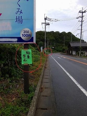 f:id:fujiwarakominka:20210911061018j:plain