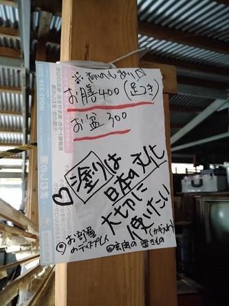 f:id:fujiwarakominka:20210911061544j:plain