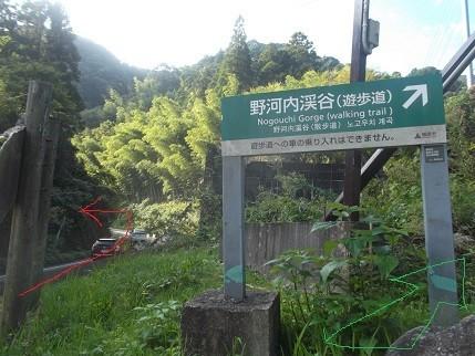 f:id:fujiwarakominka:20210926081022j:plain