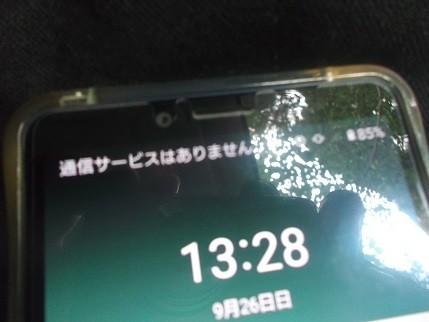 f:id:fujiwarakominka:20210926133129j:plain