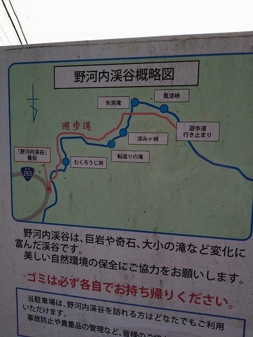 f:id:fujiwarakominka:20210928083614j:plain