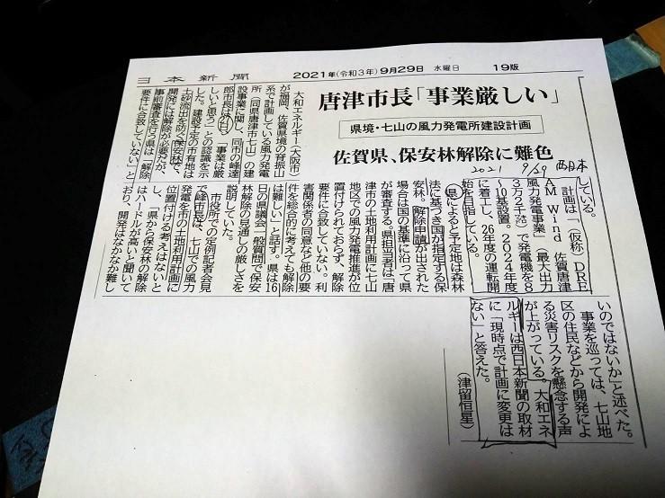 f:id:fujiwarakominka:20211011201747j:plain