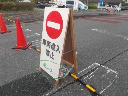 f:id:fujiwarakominka:20211017125410j:plain