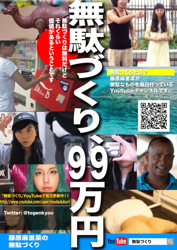f:id:fujiwaram:20140223115638p:plain
