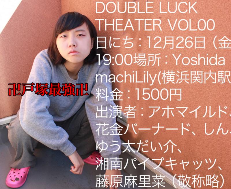 f:id:fujiwaram:20141219090502j:plain