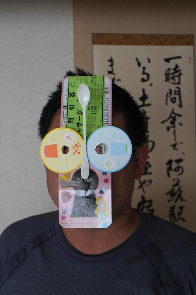 f:id:fujiwaramasaya100:20160731172459j:plain