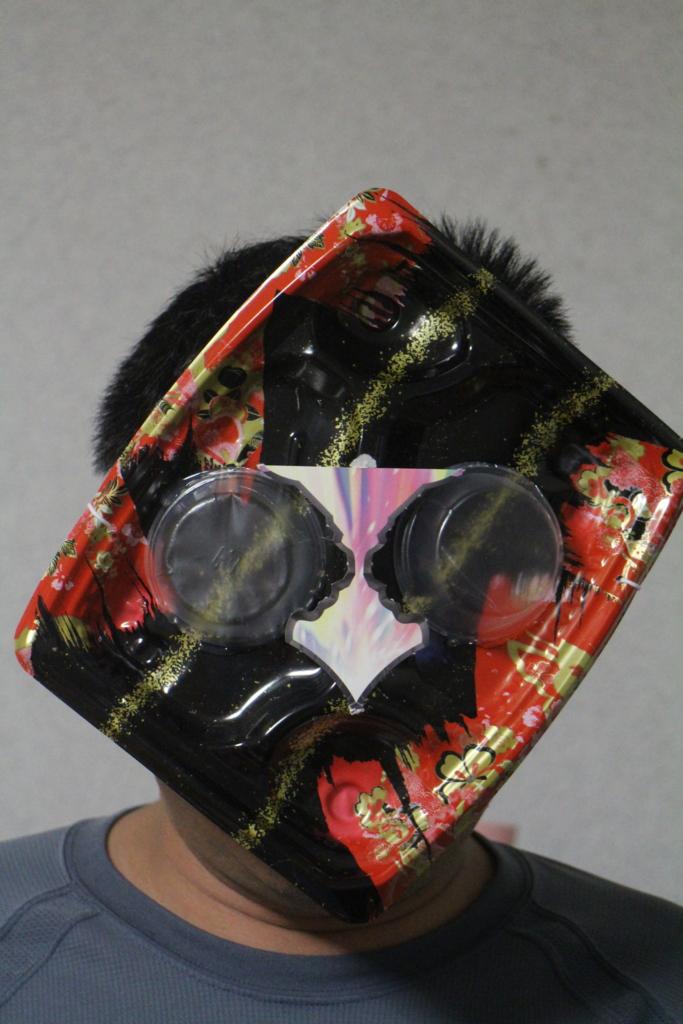 f:id:fujiwaramasaya100:20170523194358j:plain