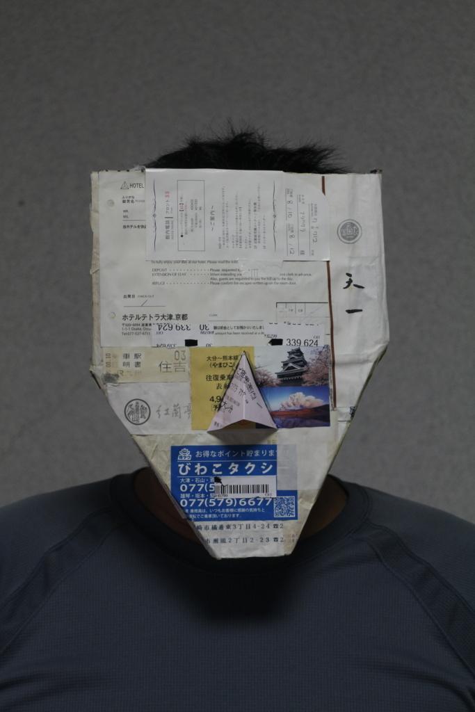 f:id:fujiwaramasaya100:20170804065854j:plain