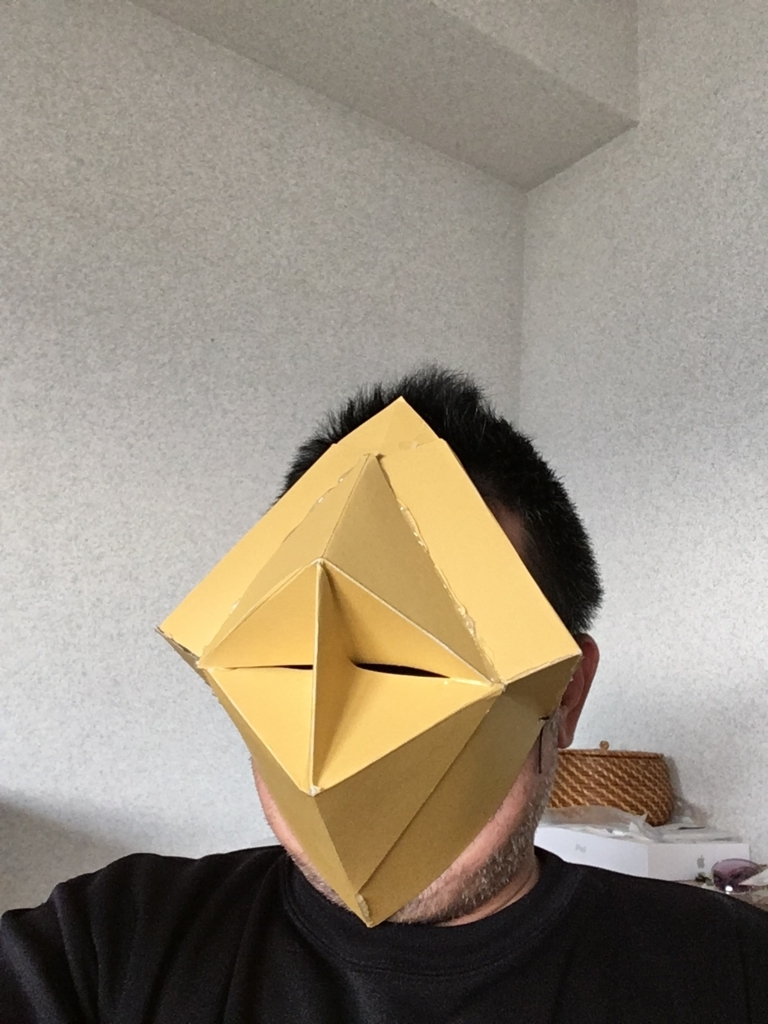 f:id:fujiwaramasaya100:20170930075824j:plain