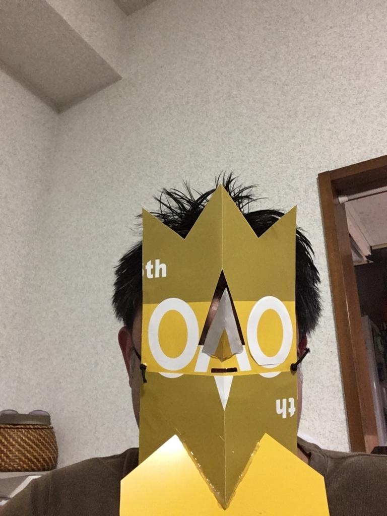 f:id:fujiwaramasaya100:20180122210407j:plain