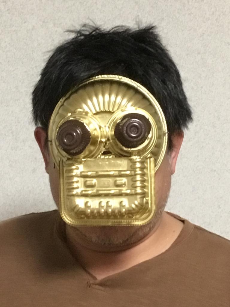 f:id:fujiwaramasaya100:20180224215316j:plain