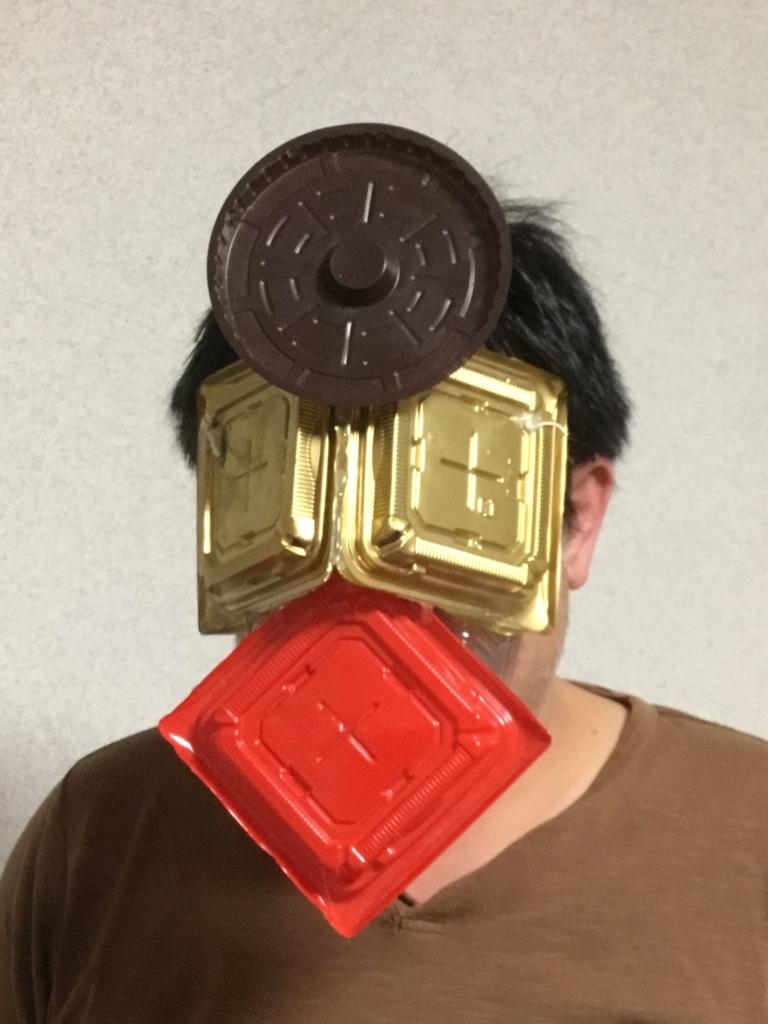 f:id:fujiwaramasaya100:20180301214617j:plain