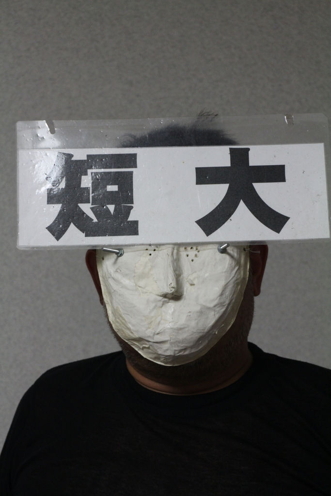 f:id:fujiwaramasaya100:20180811213746j:plain