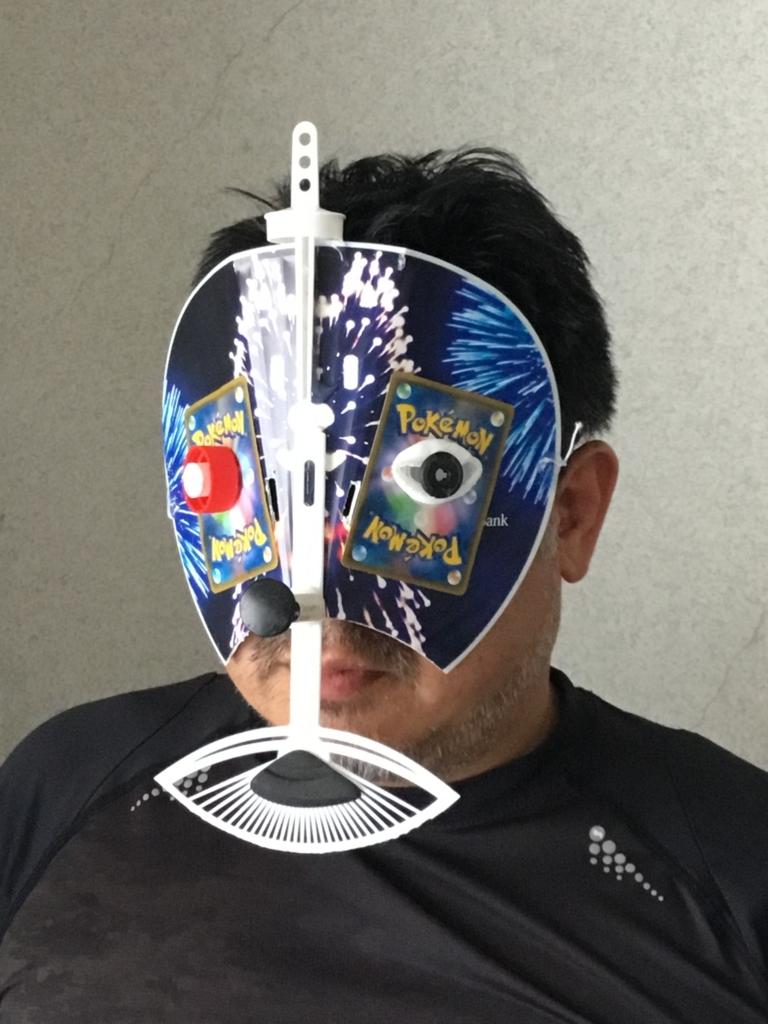 f:id:fujiwaramasaya100:20180819140540j:plain