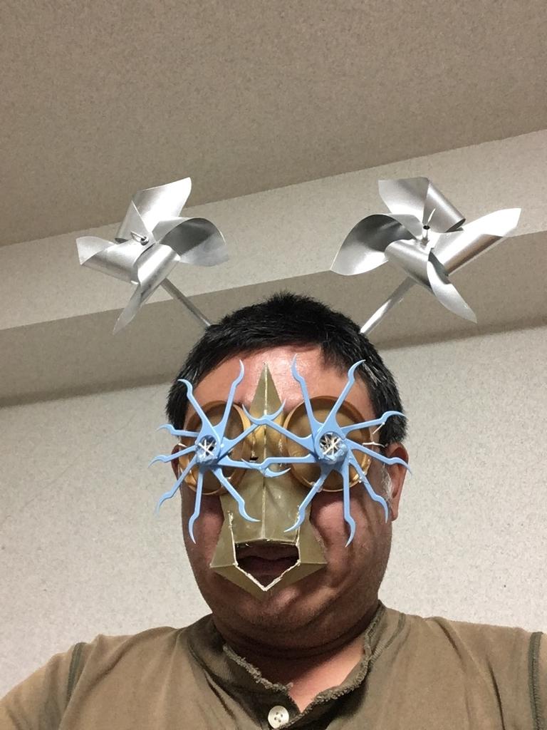 f:id:fujiwaramasaya100:20181103173456j:plain