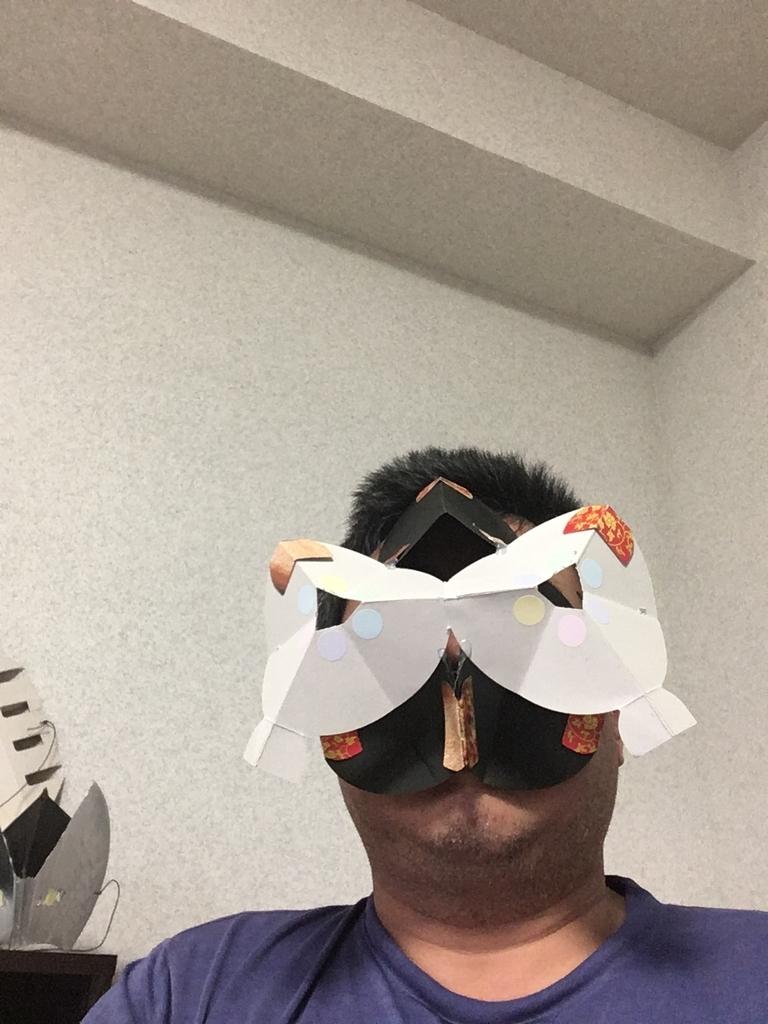 f:id:fujiwaramasaya100:20181114065036j:plain