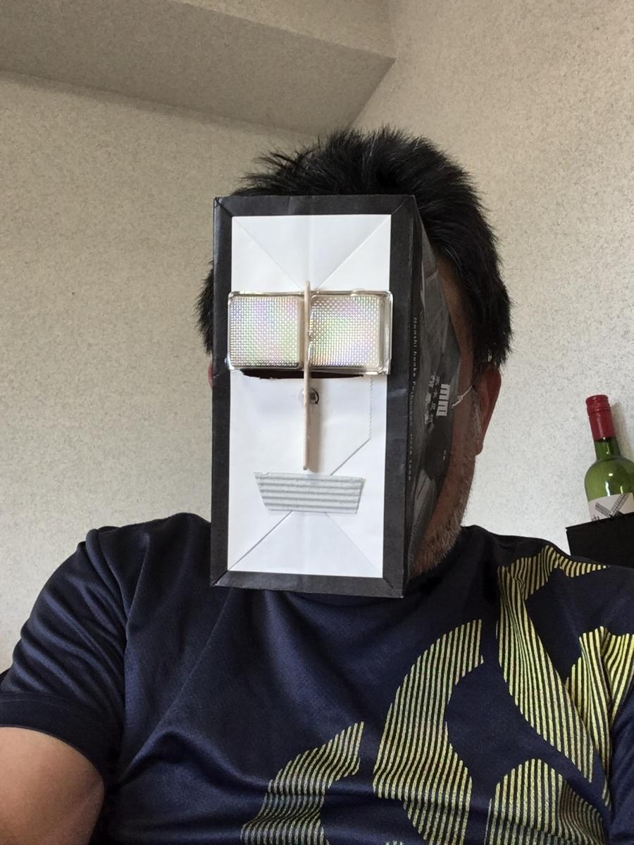 f:id:fujiwaramasaya100:20190804180043j:plain