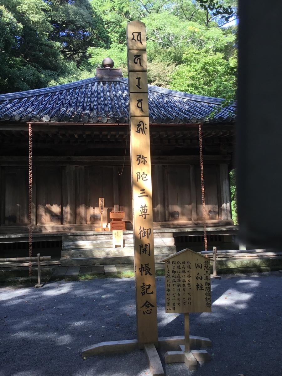 f:id:fujiwaramasaya100:20191103070430j:plain