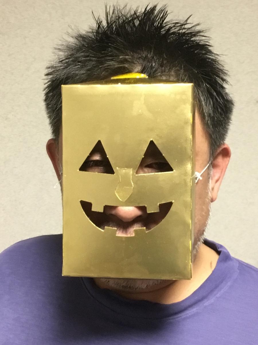 f:id:fujiwaramasaya100:20191203212514j:plain