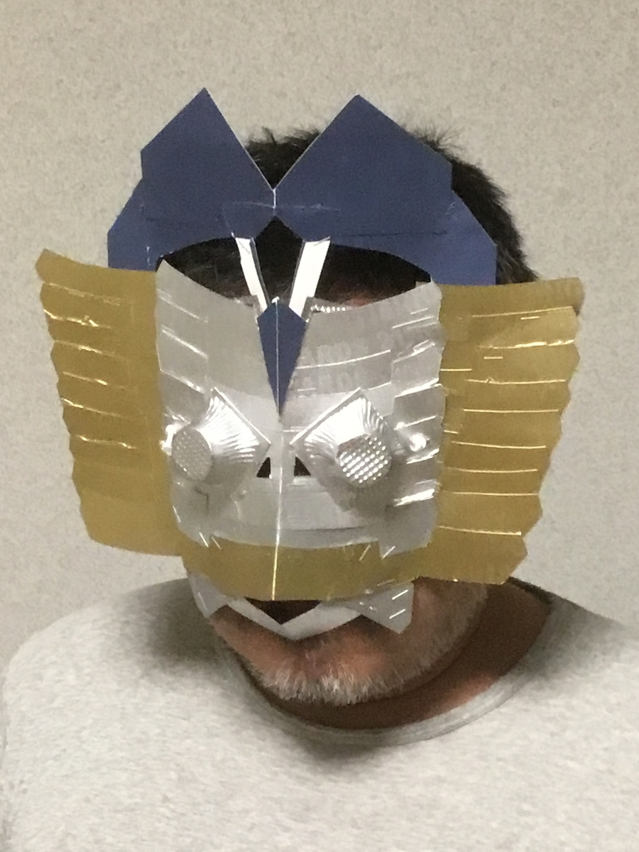 f:id:fujiwaramasaya100:20191207221536j:plain