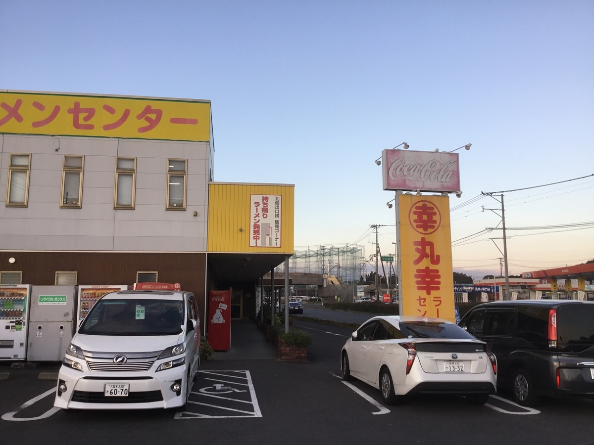 f:id:fujiwaramasaya100:20191211130231j:plain