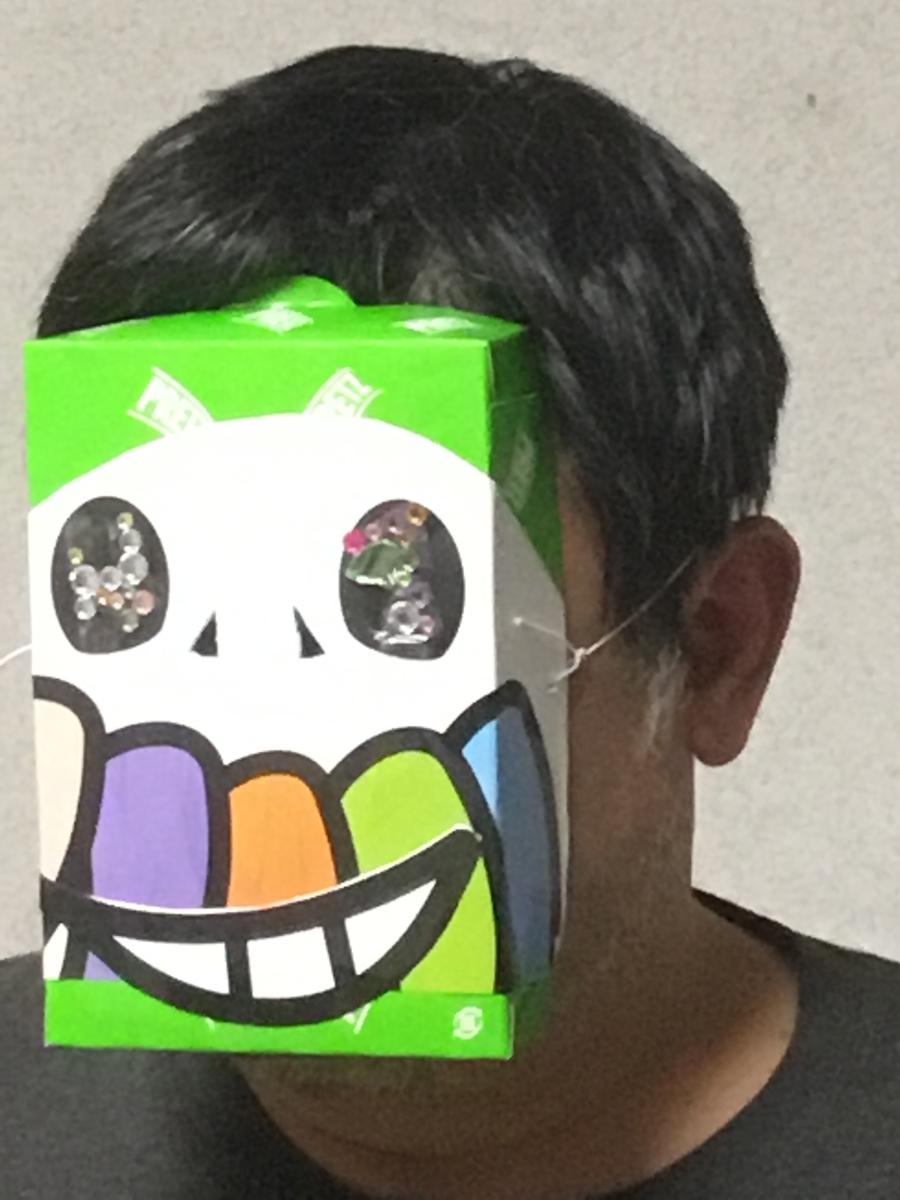 f:id:fujiwaramasaya100:20200203200419j:plain
