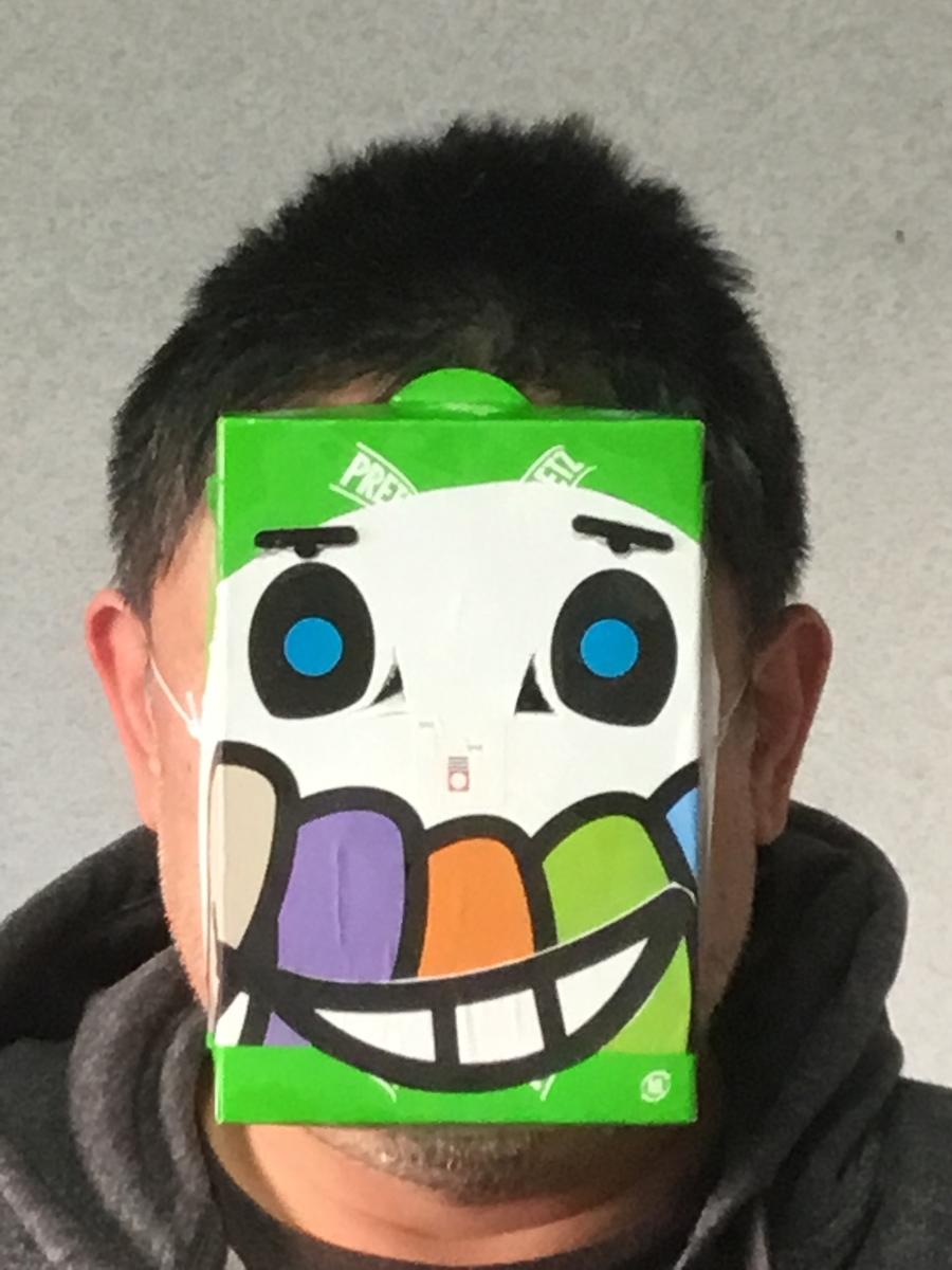 f:id:fujiwaramasaya100:20200208092825j:plain