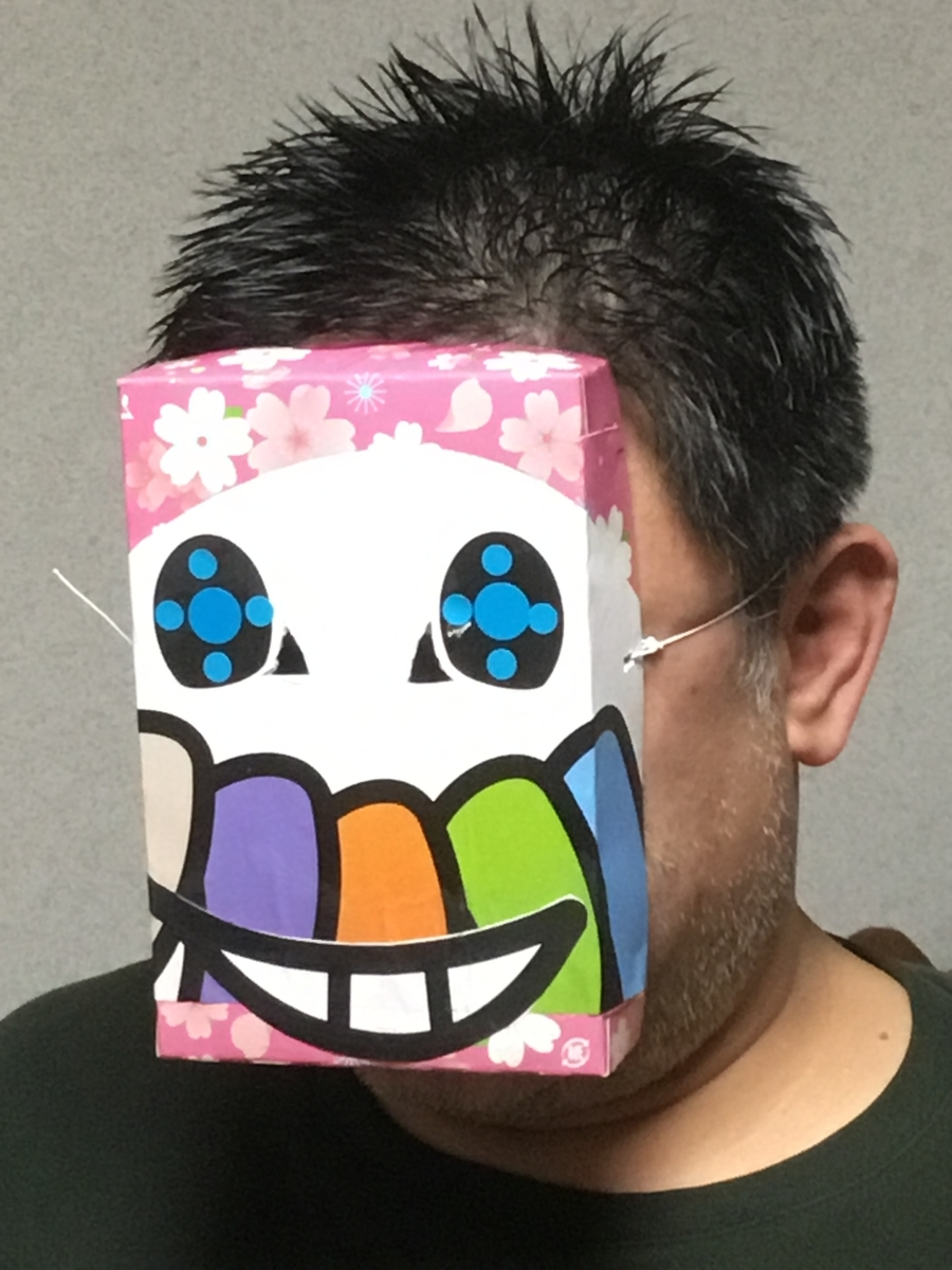 f:id:fujiwaramasaya100:20200214220501j:plain