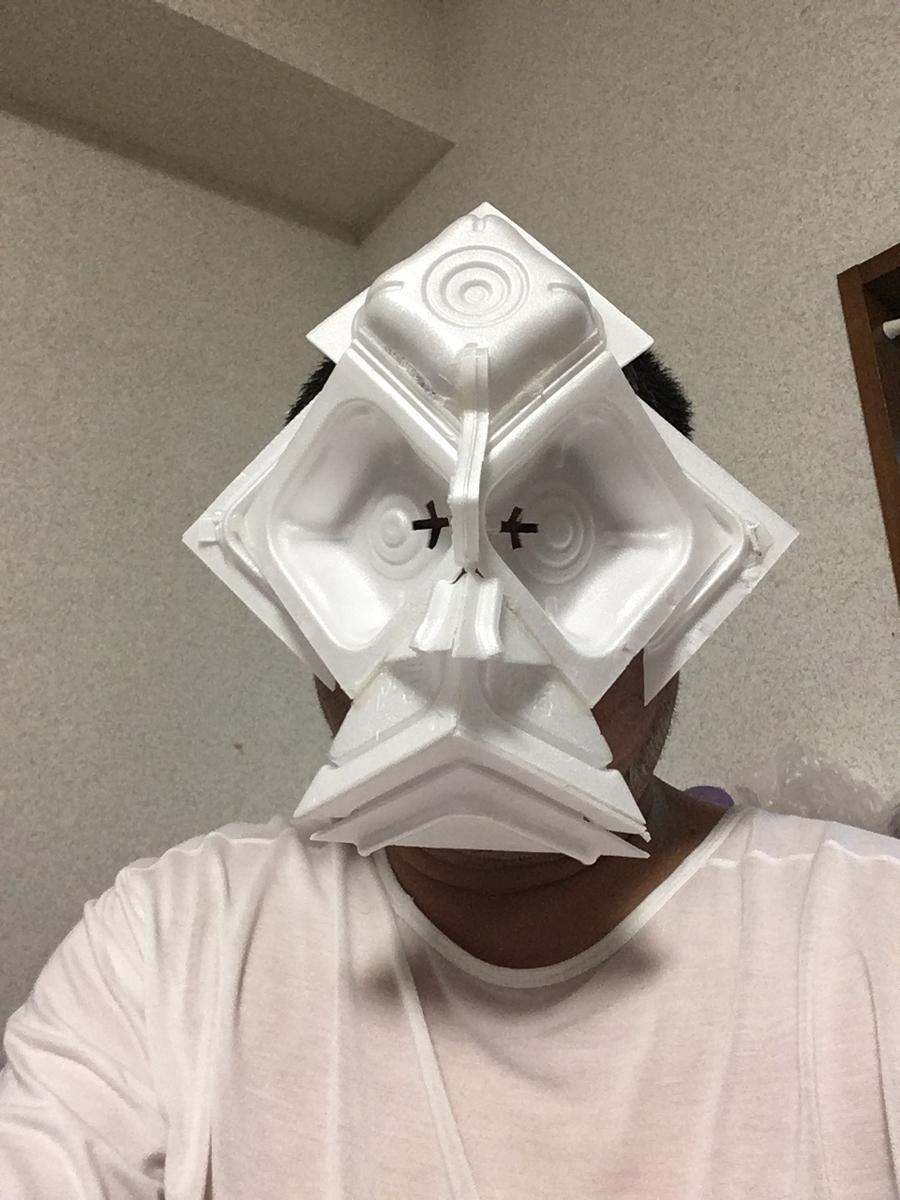 f:id:fujiwaramasaya100:20200407204414j:plain