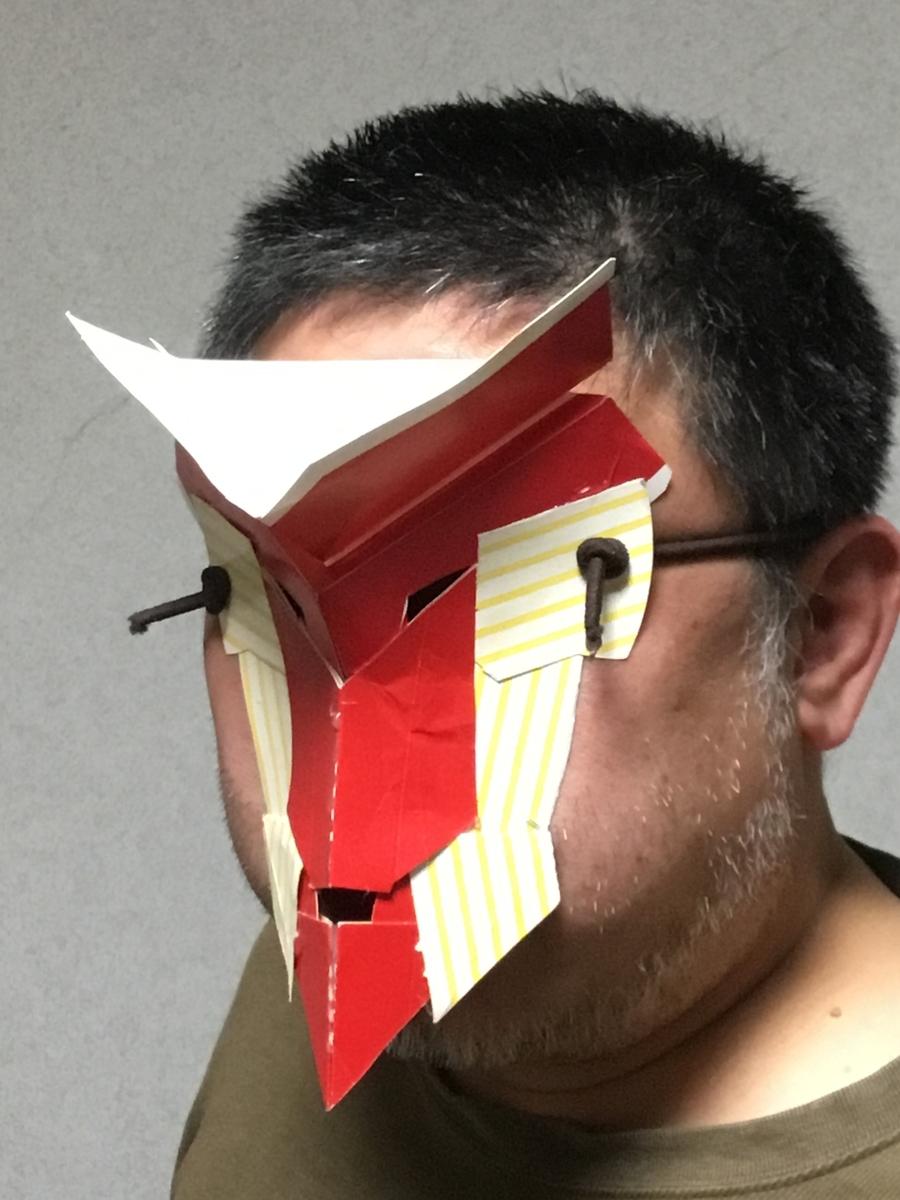 f:id:fujiwaramasaya100:20200419212906j:plain