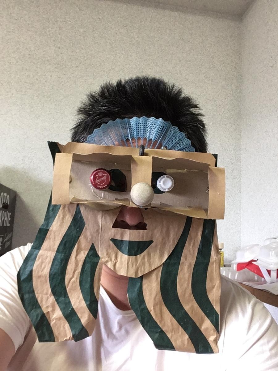 f:id:fujiwaramasaya100:20200531144707j:plain